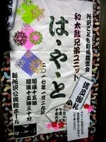 01IMG_4675.JPG